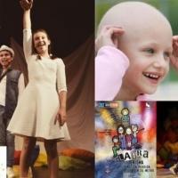 El musical 'Laura y el enigma...' se une a la lucha contra el c�ncer infantil