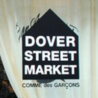 What You Need to Know to Shop New Dover Street Market