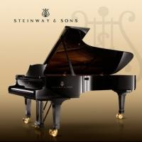 Legendary Horowitz Steinway Comes to Coral Gables, Nov 17