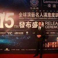 Chris Hemsworth & Naomi Watts Honored as Top Global Actors at Huading Awards