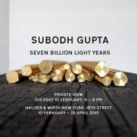Hauser & Wirth to Display New Works by Subdoh Gupta, 2/10