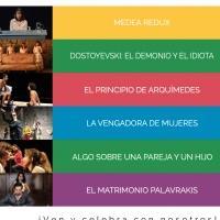 D�a Mundial del Teatro en M�xico: Del 24 al 30 de marzo.