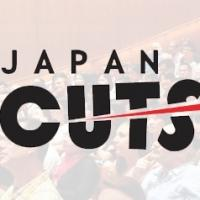 JAPAN CUTS New York Festival Announces 2014 Lineup
