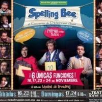Spelling Bee M�xico concluir� hoy su Segunda Temporada