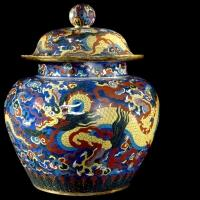 The British Museum Launches New Exhibition, MING: THE 50 YEARS THAT CHANGED CHINA, Today