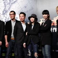 The Second Global Spring Wave Awards Opens