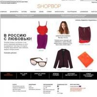 Shopbop Launches Site in Russian