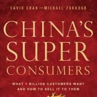 CHINA'S SUPER CONSUMERS Lands on Amazon's September 'Best Books of the Month' List