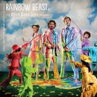 RAINBOW BEAST Releases Album 'Tales From the Monstrosity Scrolls'