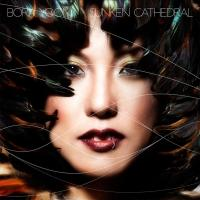 Bora Yoon Releases New Album SUNKEN CATHEDRAL