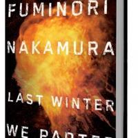 Author Fuminori Nakamura to Receive the 2014 David L Goodis Award