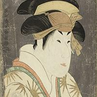 The Art Institute Presents Japanese Prints By Mysterious 18th Century Japanese Artist