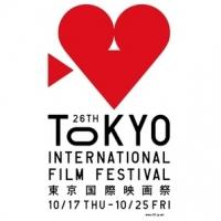 Tokyo International Film Festival to Present a Special Screening at Kabukiza Theatre - Chaplin's City Lights (1931)