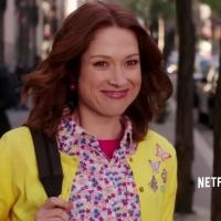 VIDEO: First Look - Netflix Debuts UNBREAKABLE KIMMY SCHMIDT Trailer
