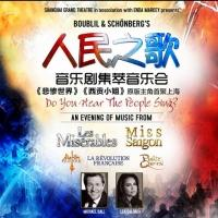 BWW Reviews: All the Tears! All the Stars! A Moving DO YOU HEAR THE PEOPLE SING? in Shanghai