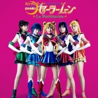 New SAILOR MOON Musical Cast Performs Live