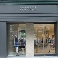 Barneys Uniting Under One Banner