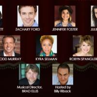 AN EVENING OF CLASSIC BROADWAY Moves to Rockwell, Monday, 3/16