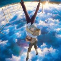 Yoshiura Yasuhiro's PATEMA INVERTED to Screen at the IFC Center, Beg. 8/29