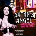 SATAN'S ANGEL: QUEEN OF THE FIRE TASSELS Set for 3/5 DVD Release