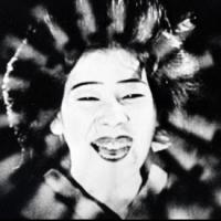Japan Society Presents Yumiko Tanaka's Shamisen Accompaniment to CROSSROADS Film Tonight
