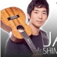 Jake Shimabukuro Comes to McGlohon Theater at Spirit Square, 2/3