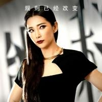 FIRST LOOK - Su Yueming Featured in TRANSFORMERS Character Poster