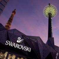 World's First Swarovski Starburst Light Show Spectacular Debuts On Las Vegas Strip
