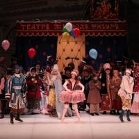 The Tokyo Ballet Celebrates 50 Years with Gala Performances, August 29