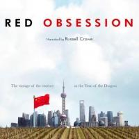 RED OBSESSION Documentary Slated for September 2013 Release