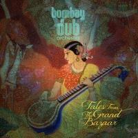Bombay Dub Orchestra to Release New Album, 10/6