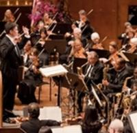 NY Philharmonic To Present The Jazz Effect as Part of 'Gilbert's Playlist,' May 31–June 1