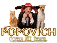 Comedy Pet Theater Comes to the Morrison Center, 12/16