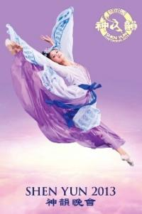Shen Yun Performing Arts Comes to the Benedum Center, 2/1-3