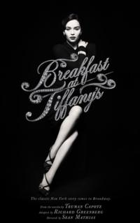 Tickets for BREAKFAST AT TIFFANY'S, Starring Emilia Clarke, Now On Sale