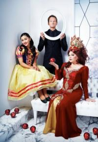 A-SNOW-WHITE-CHRISTMAS-Starring-Ariana-Grande-and-Neil-Patrick-Harris-Enters-Final-Week-of-Performances-at-Pasadena-Playhouse-20010101
