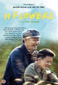 Wang Xiaoshuai's 11 FLOWERS Opens 2/22 in NYC