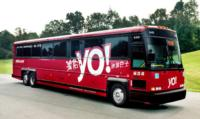 YO-A-New-Intercity-Bus-Service-Comes-To-Chinatown-Serving-New-York-And-Philadelphia-20010101