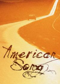 Allen-Cash-McDormand-Weaver-and-more-join-Yorinks-AMERICAN-SONG-Oct-15-Dec-17-at-The-Flea-20010101