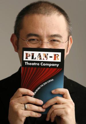 RADIO HOUR EPISODE 9: GRIMM, MAMA, PILOT PROGRAM and More Set for Plan-B Theatre's 2014-15 Season