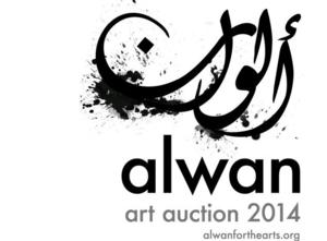 Alwan for the Arts Presents the 2014 ALWAN ART AUCTION, 6/26