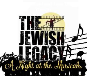 THE JEWISH LEGACY Travels to Hornchuch and Leeds