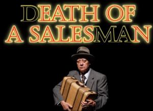 Arthur Miller's Award-Winning DEATH OF A SALESMAN Comes to Theatre Memphis, 1/24-2/9