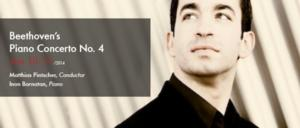 Guest Conductor Matthias Pintscher and Pianist Inon Barnatan Join Utah Symphony This Weekend