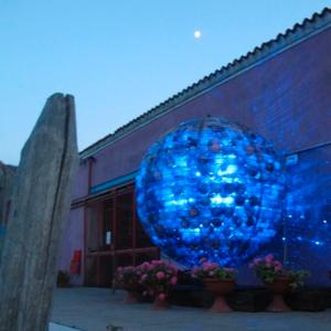 Luna Piena Now on View at Linea Arianna Glass Factory in Murano