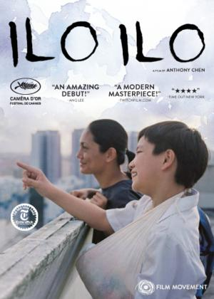 Award-Winning Film ILO ILO Coming to DVD 9/16