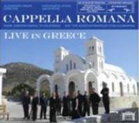 Cappella Romana's LIVE IN GREECE Recording Set for Release Today, 8/14