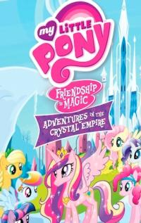 MY LITTLE PONY: FRIENDSHIP IS MAGIC Coming to DVD Today