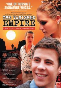 Fairfield University Announces Russian Film Series, 10/18