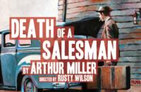 Firehouse Presents DEATH OF A SALESMAN, Beginning 11/15